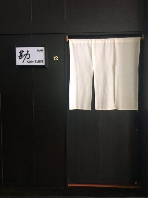 restaurante japones KanSuke