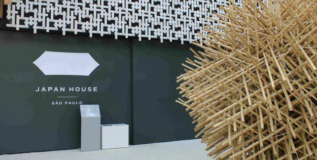 Japan House São Paulo: Novo centro cultural